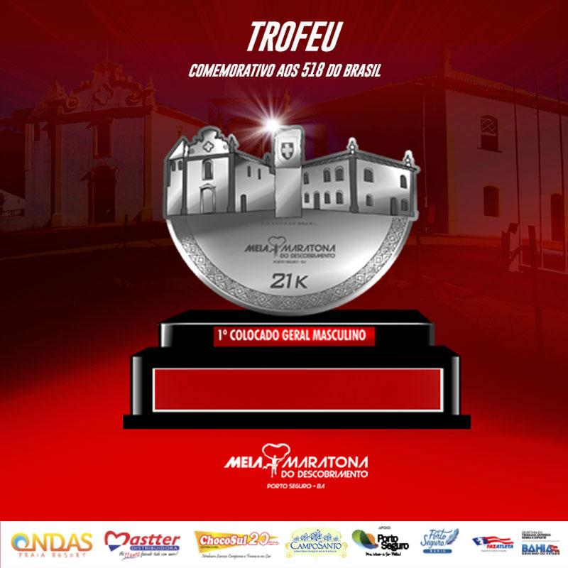 Lançada a  medalha e troféu comemorativo da Meia Maratona do Descobrimento 2018